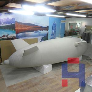 潜艇造型外壳