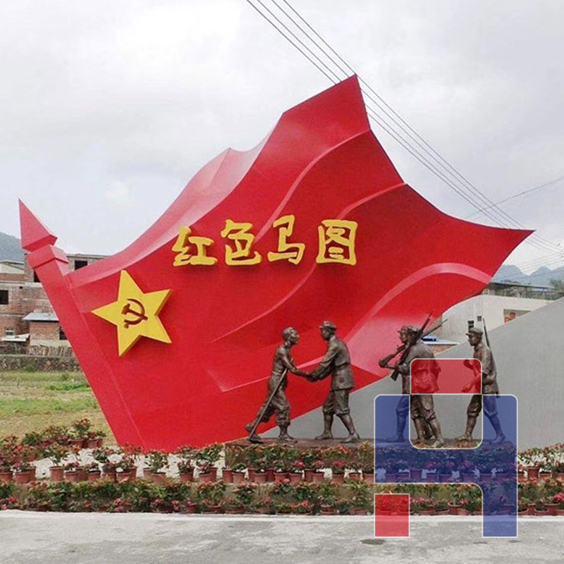 不锈钢红色主题雕塑.jpg